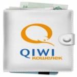 Онлайн займы Qiwi — выгодное решение